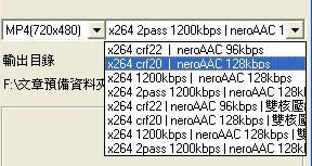A3GP V.1.2.1full-2