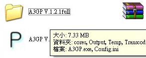 A3GP V.1.2.1full-1