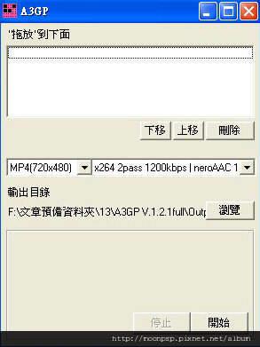 A3GP V.1.2.1full-0