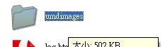 EmuCR-JPcsp-r2485-1
