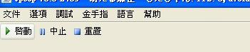 EmuCR-JPcsp-r2485-5