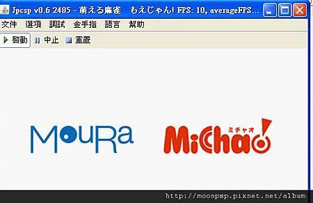 EmuCR-JPcsp-r2485-6