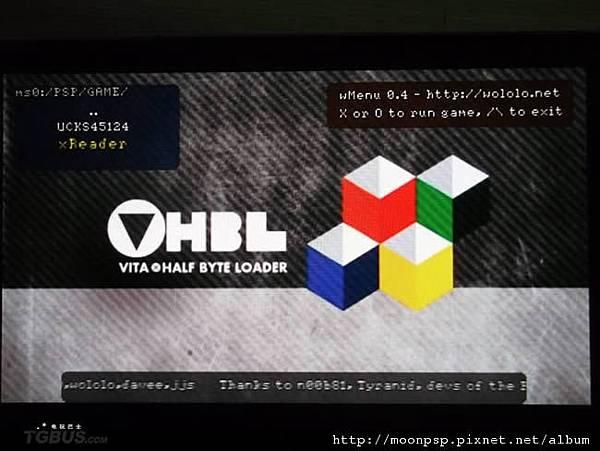 VHBLR-9