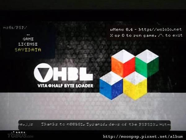 VHBLE-5