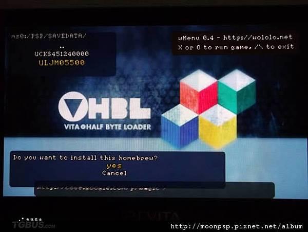 VHBLE-6
