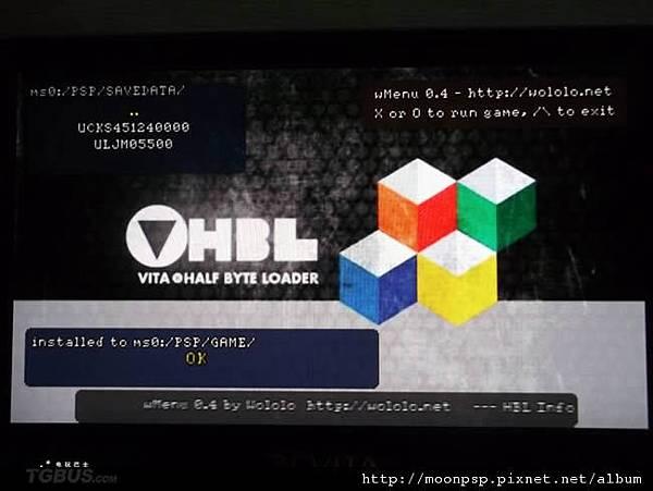 VHBLE-8
