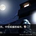 夢想燈籠-3
