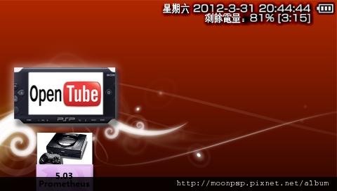 PSP撥放YouTube影片程式 OpenTube Mod 下載~-1