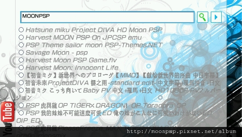 PSP撥放YouTube影片程式 OpenTube Mod 下載~-2