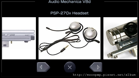 PSP錄音程式!Audio Mechanica V8d-3