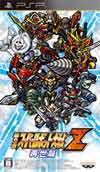 第二次超級機器人大戰Z:再世篇-1