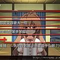 PSP 虎與龍3