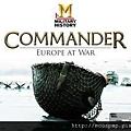 PSP 戰地指揮官 歐洲戰爭 2