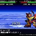 超級機器人大戰MX-3