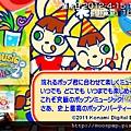 PSP 動感音樂2 DLC 追加59首歌曲下載!-1