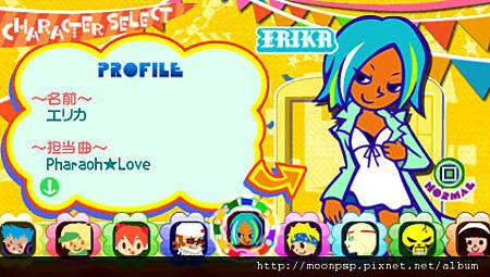 PSP 動感音樂2 DLC 追加59首歌曲下載!-4