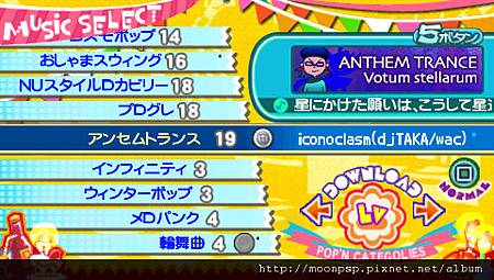 PSP 動感音樂2 DLC 追加59首歌曲下載!-5