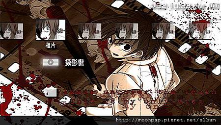 PSP 寒蟬鳴泣之時 3