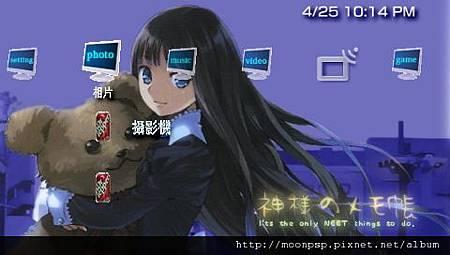 PSP神的記事本主題6