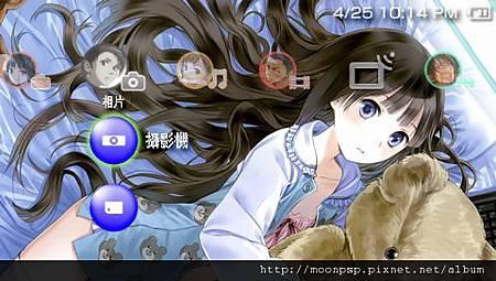 PSP神的記事本主題7