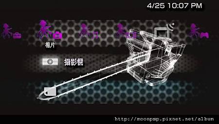 PSP這樣算是殭屍嗎主題3
