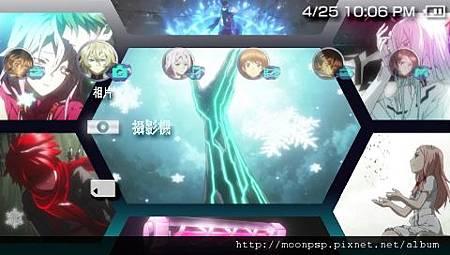 PSP罪惡王冠主題5