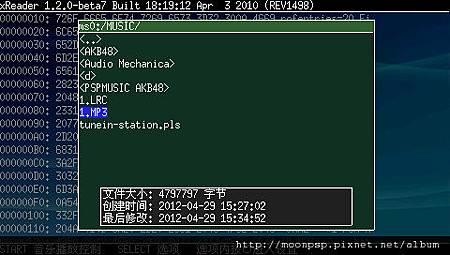 xReader 1.20b7a-1