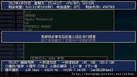 xReader 1.20b7a-2