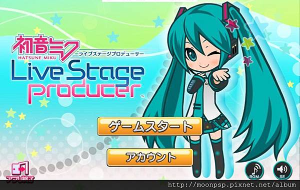 MikuLiveStageProd P1