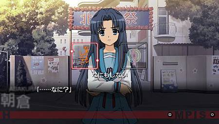PSP涼宮春日的追憶攻略 A-1-5.jpg