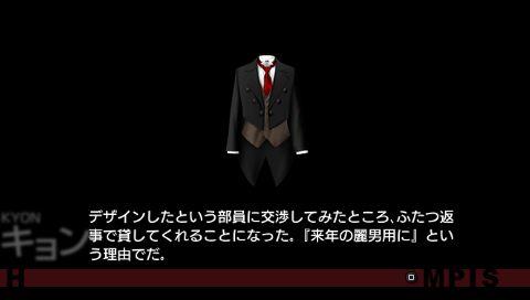 PSP涼宮春日的追憶攻略 B-2-7.jpg