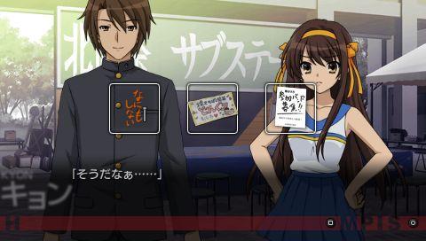 PSP涼宮春日的追憶攻略 A-3.jpg