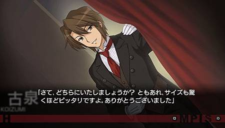 PSP涼宮春日的追憶攻略 B-3.jpg