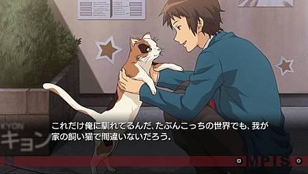 PSP涼宮春日的追憶攻略 B.jpg