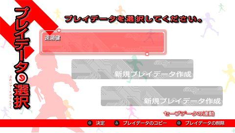 PSP涼宮春日的追憶攻略 系統介紹.jpg