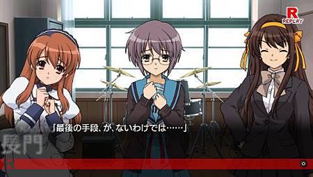 PSP涼宮春日的追憶攻略 A-3-2.jpg