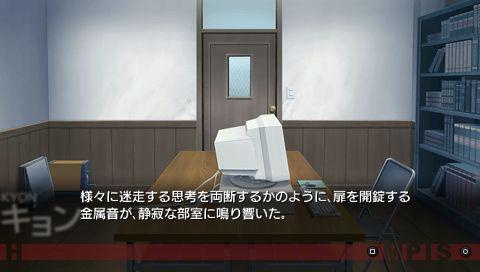 PSP涼宮春日的追憶攻略 A-1-2.jpg