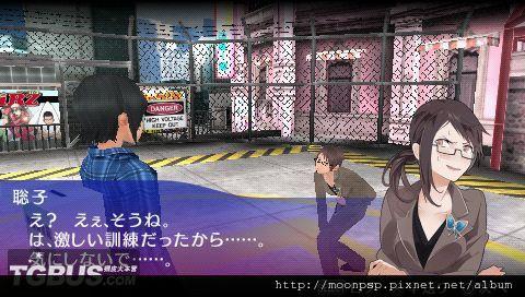 PSP秋葉原之旅攻略Misson 3脫衣テクの伝授.jpg