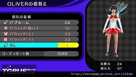 PSP秋葉原之旅攻略Misson 14 Mr.Xに會う 3.jpg