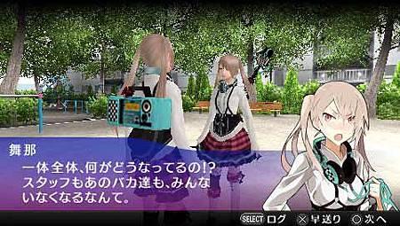 PSP 秋葉原之旅2.jpg