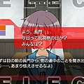 PSP涼宮春日的追憶攻略 A-1-3.jpg