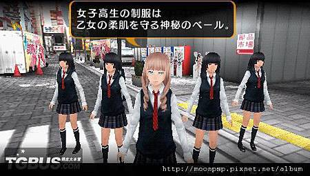 PSP秋葉原之旅攻略Misson 12新技で討伐.jpg