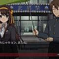 PSP涼宮春日的追憶攻略 B-1-4.jpg