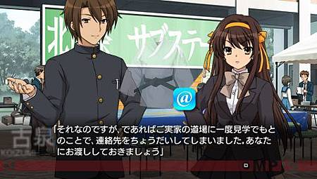 PSP涼宮春日的追憶攻略 B-2.jpg
