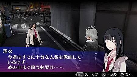 PSP秋葉原之旅 Misson 1 自警團アジトヘ攻略1.jpg