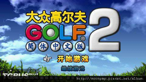 euyu_Golf2_1.jpg