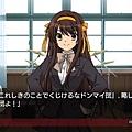 PSP涼宮春日的追憶攻略 A-3-1.jpg