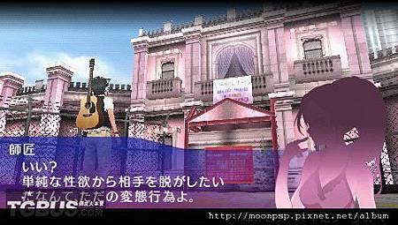 PSP秋葉原之旅攻略Misson 10師匠に相談しようせ.jpg