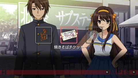 PSP涼宮春日的追憶攻略 A-2-3.jpg