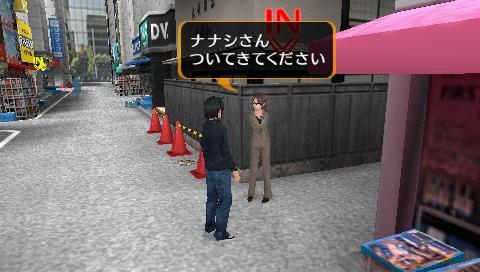 PSP秋葉原之旅 Misson 1 自警團アジトヘ攻略5.jpg